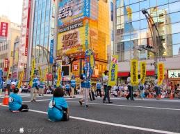 Ueno Summer Festival 004