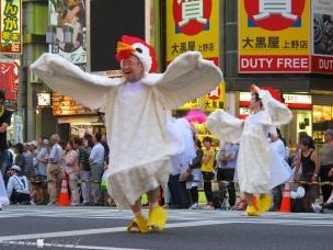 Ueno Summer Festival 025