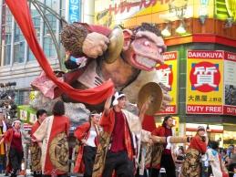 Ueno Summer Festival 033