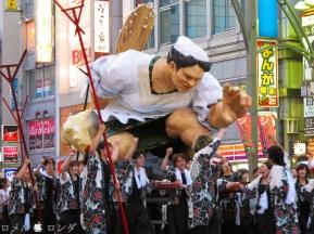 Ueno Summer Festival 035