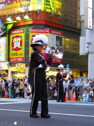 Ueno Summer Festival 040