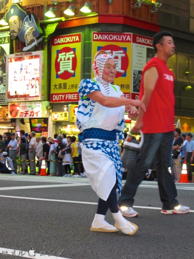 Ueno Summer Festival 048
