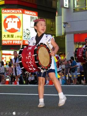 Ueno Summer Festival 049