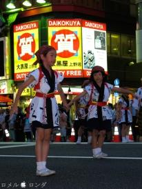 Ueno Summer Festival 050