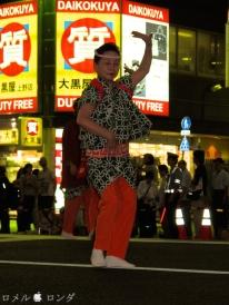 Ueno Summer Festival 057