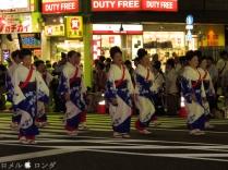 Ueno Summer Festival 058