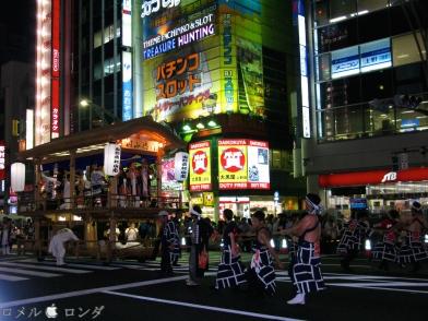 Ueno Summer Festival 063