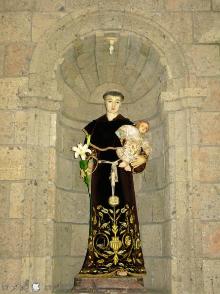 St. Peter of Verona Parish Church of Hermosa, Bataan 009