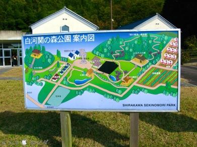Shirakawa Sekinomori Park 011