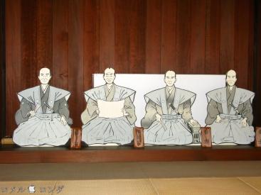 Shirakawa Sekinomori Park 018