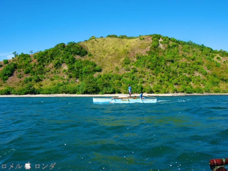 Cabalitian Island 005