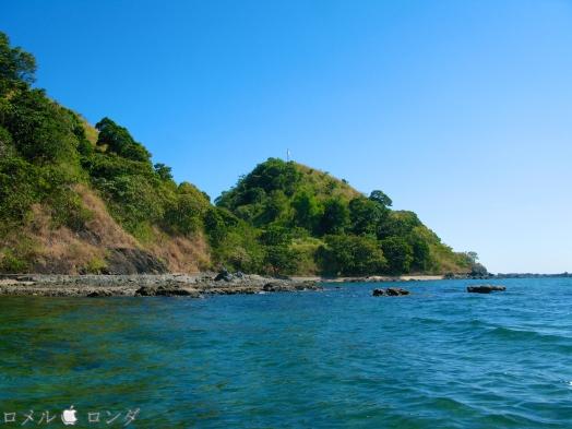 Cabalitian Island 048
