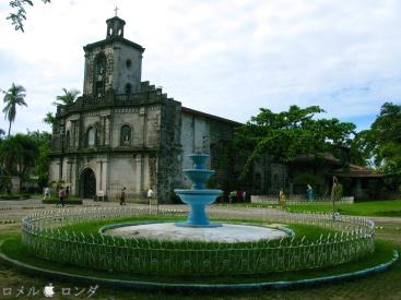 Our Lady of the Pillar Parish Church 002