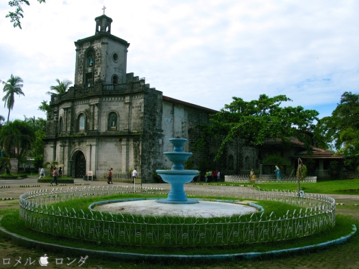 Our Lady of the Pillar Parish Church 002