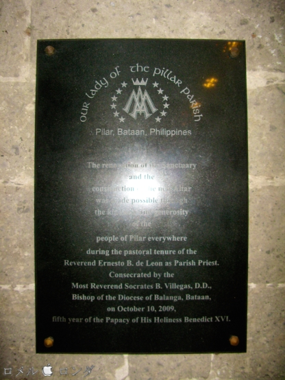 Our Lady of the Pillar Parish Church 016